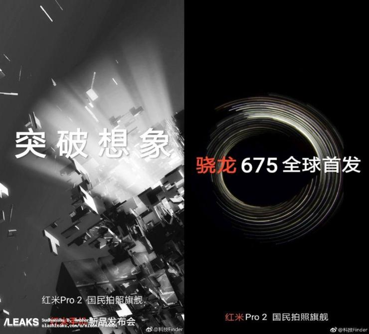 xiaomi-redmi-2-pro-poster-leaked-hints-could-be-fueled-by-snapdragon-675-chipset