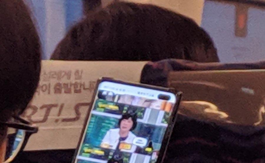 Samsung Galaxy S10+ påträffas i det vilda