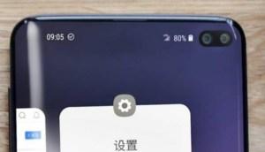 Nu bild läcker ut på Samsung Galaxy S10+
