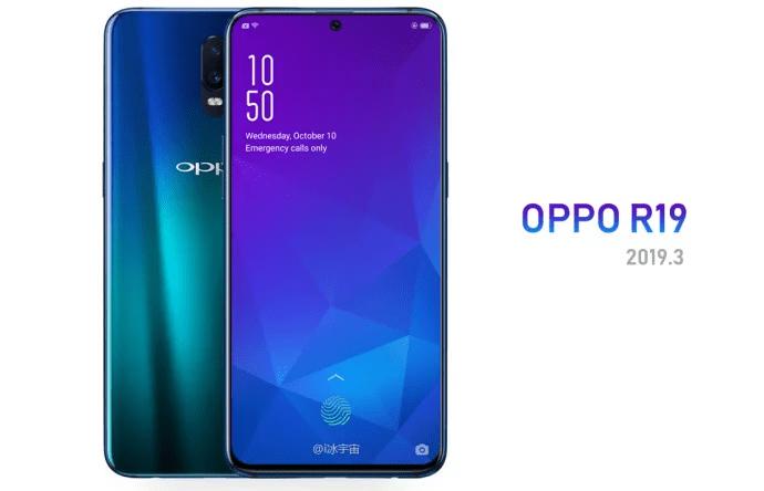 OPPO R19 sägs få fingeravtrycksläsaren gömd under displayen