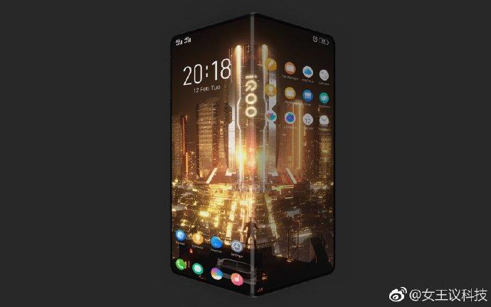 Vivo visar upp koncept av böjbar smartphone