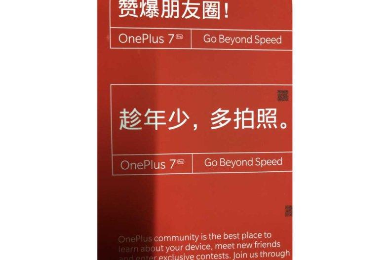 oneplus-7-pro-promo.jpg