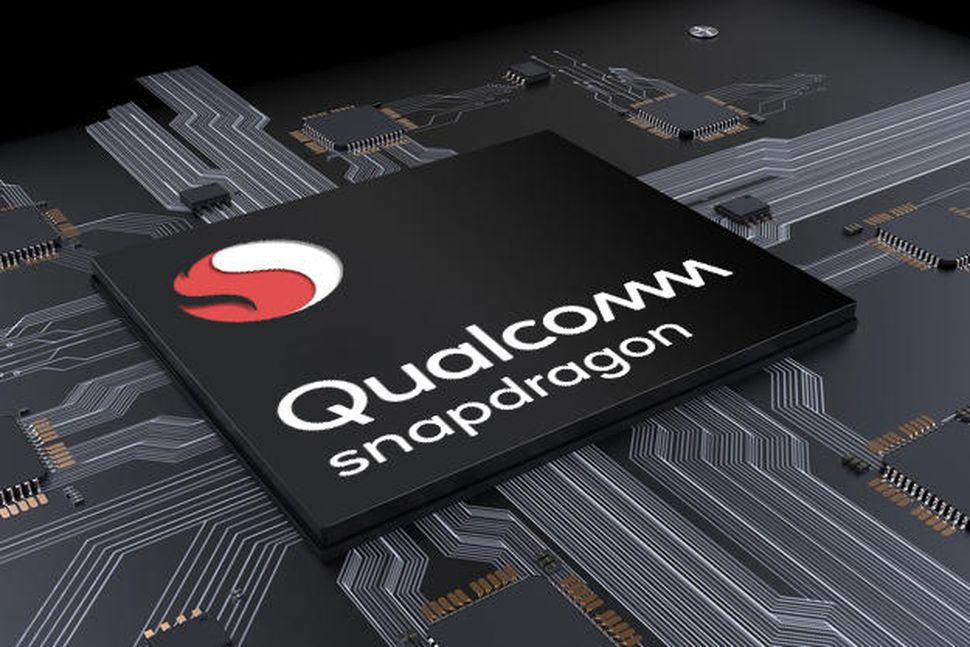 Qualcomm visar upp Snapdragon 665