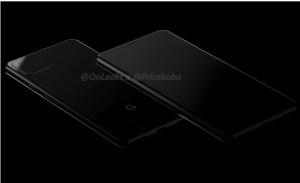 Är det här Google Pixel 4?