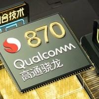 iQOO Neo5 kommer få Snapdragon 870 under huven