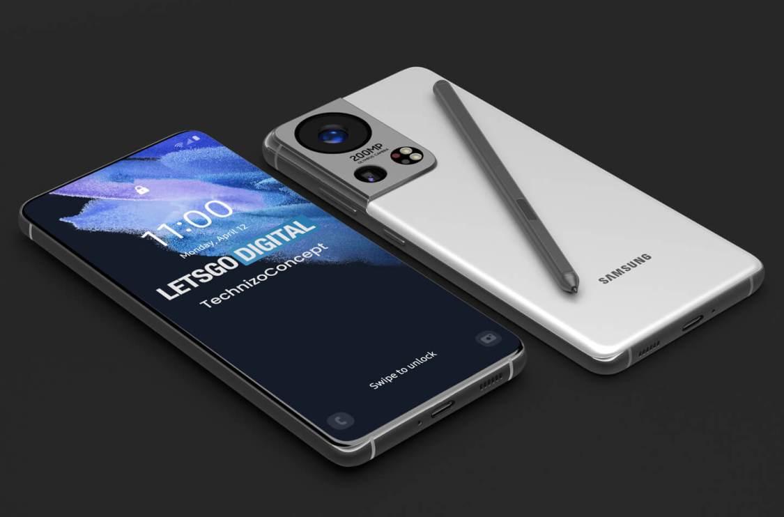 Samsung Galaxy S22- kan presenteras 29 december