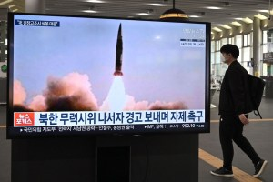 Renseignements américains | La Corée du Nord pourrait reprendre cette année ses tests nucléaires
