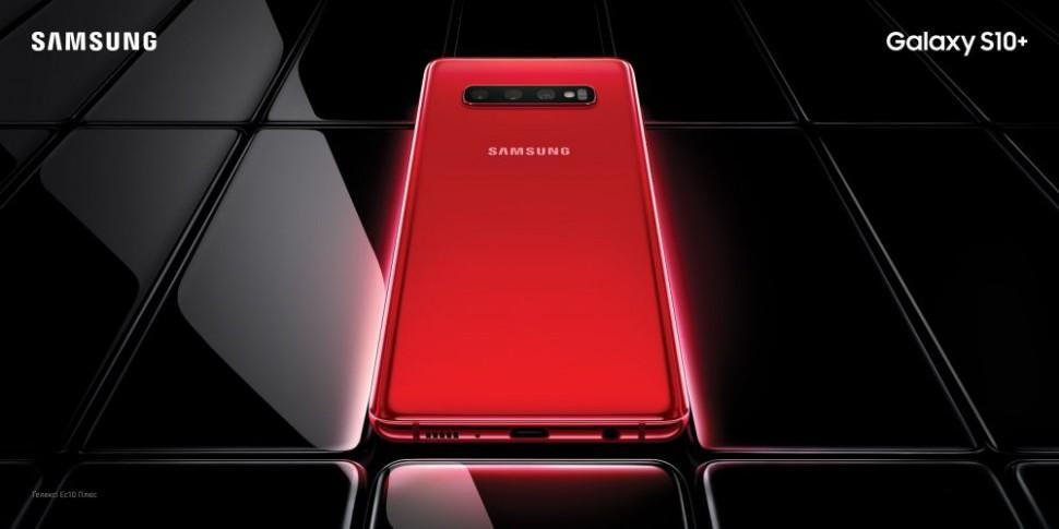 Galaxy-S10-Red1-e1559820175639