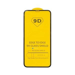Защитное стекло 9D iPhone 11 | XR