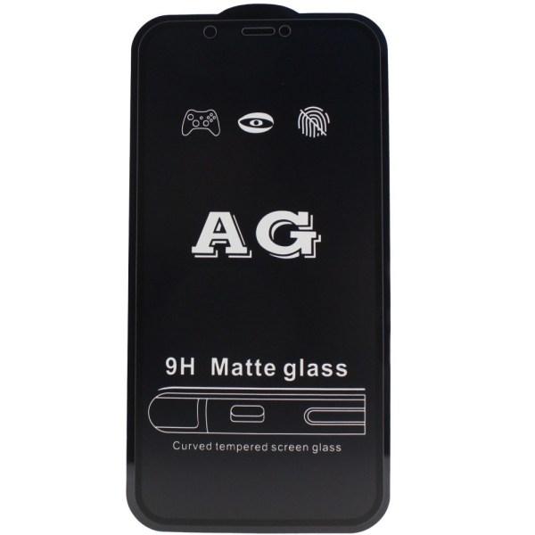 Матовое защитное стекло 5D Full Glue AG для iPhone XR| 11