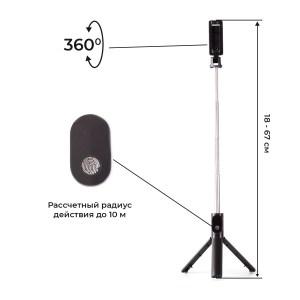 Трипод для селфи Stand Live Broadcast Selfie Stick P30