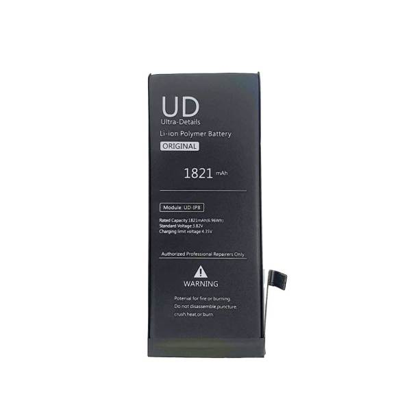 Аккумулятор для iPhone 8 Ultra Details 1821 мАч