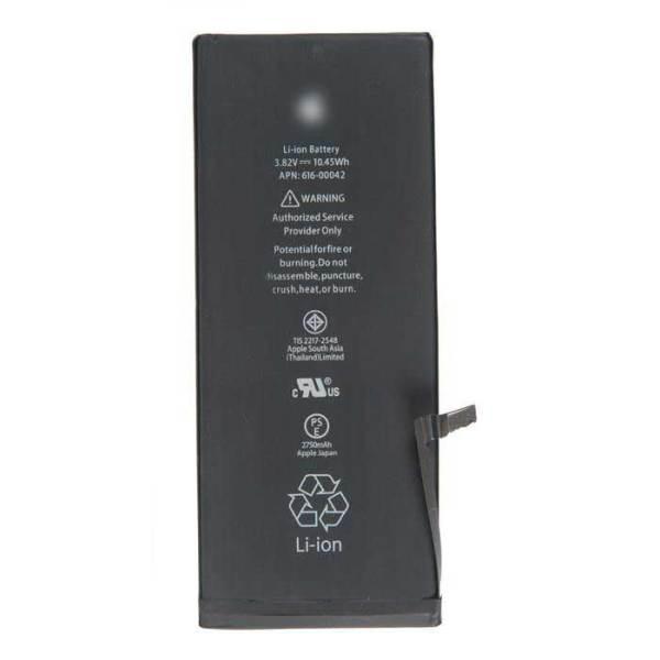 Аккумулятор для iPhone 6S Plus Original