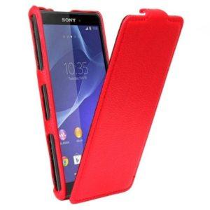 Флип-кейс Armor для Sony Xperia Z3 compact красный