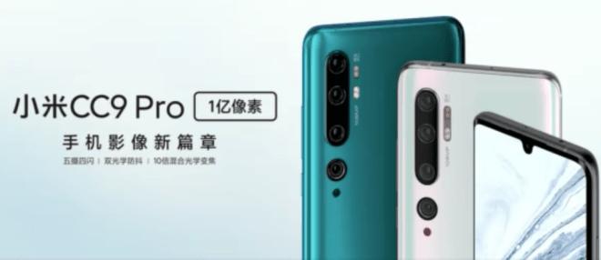 Xiaomi Mi CC9 Pro top