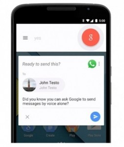 Google Now allows free messaging service
