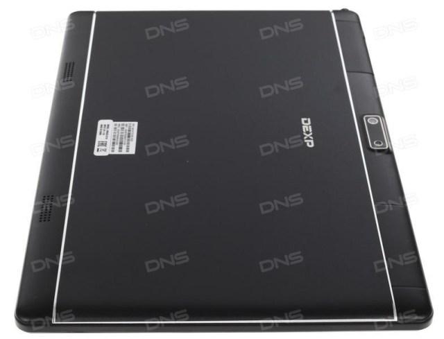 DEXP Ursus S110