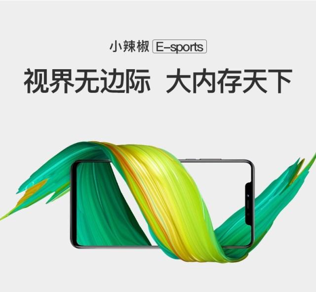 Xiaolajiao E-Sports