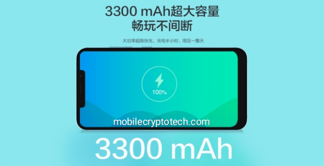 China Mobile N5 Pro