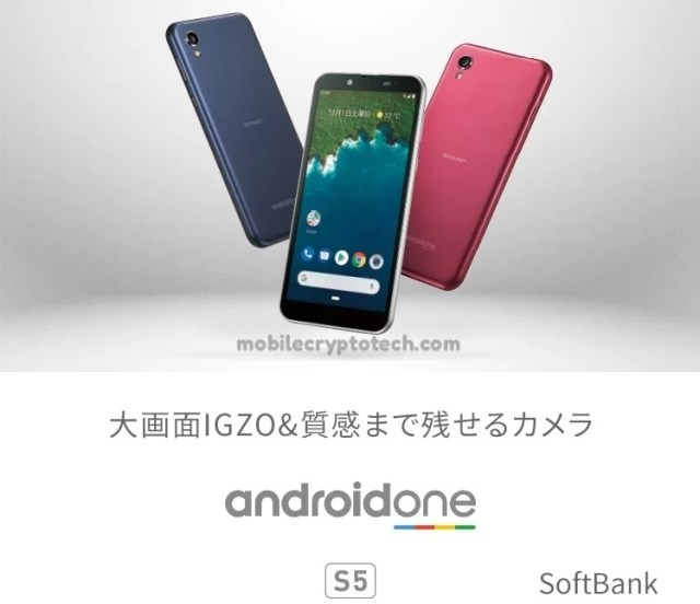 Sharp Android One S5