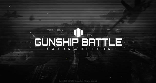 Gunship Battle Total Warfare MOD APK