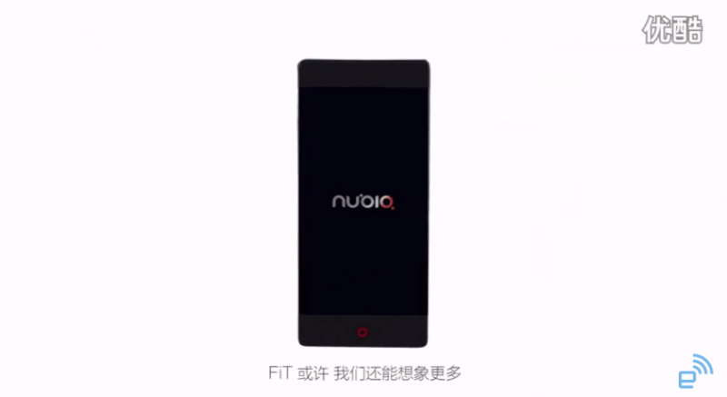 nubia Frame Interactive Technology_5