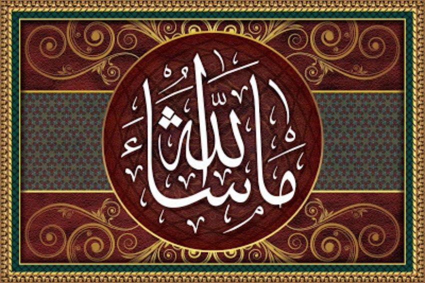 Urdu Calligraphy Art
