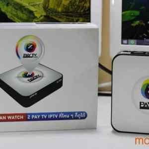 รีวิว CTH ZIPtv : กล่อง IPTV จาก CTH ดูช่อง GMMz และพรีเมียร์ลีกได้