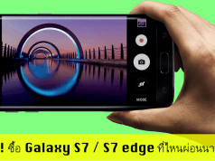 Samsung S7 Promotion_4