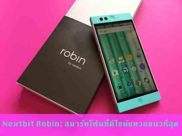 Nextbit Robin