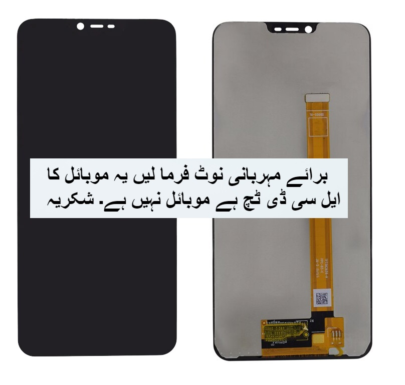Realme C1 Full LCD Display + Touch Screen For C1 Buy In Pakistan