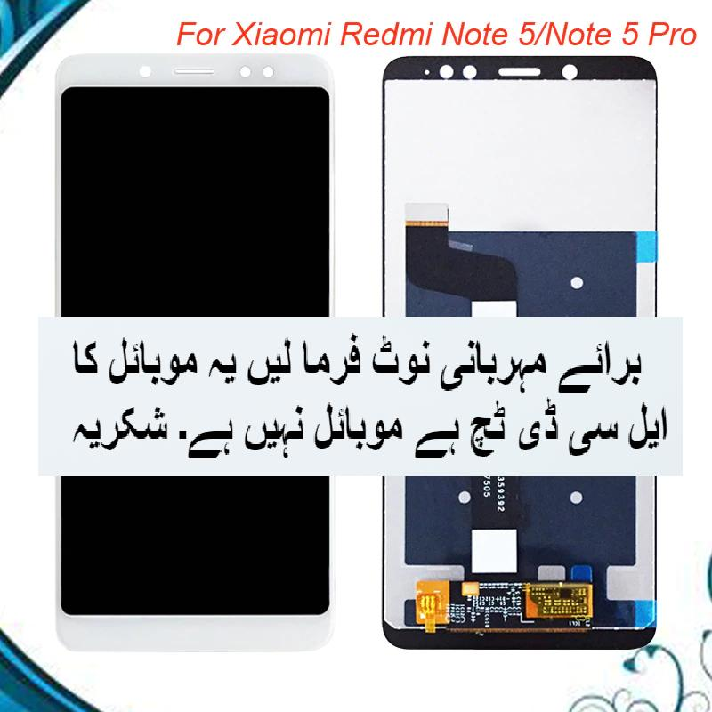 Mi 5 Plus 100% Tested OK LCD Display Buy In Pakistan