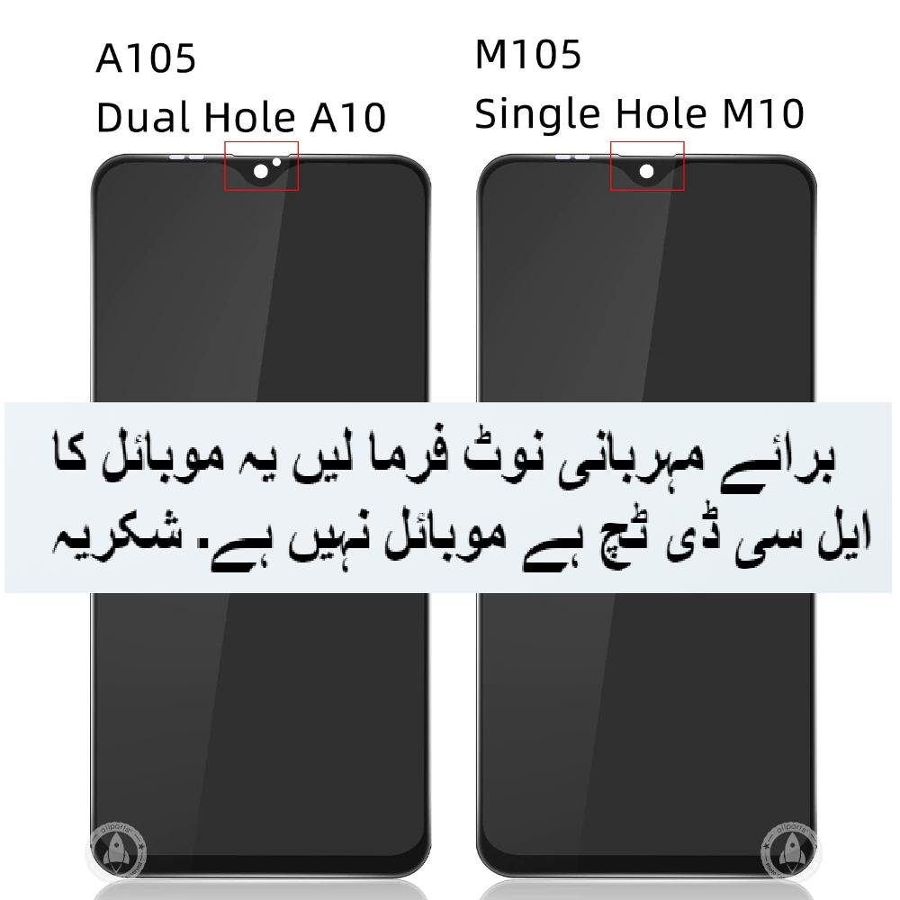 Samsung A10 LCD Touch Screen Display Panel Buy In Pakistan