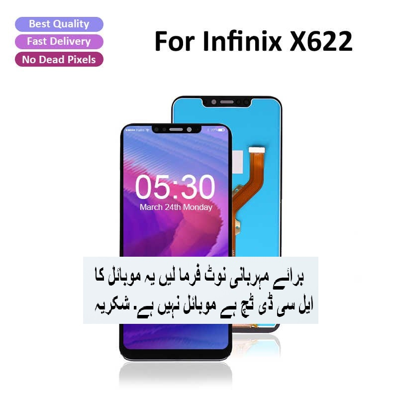 Infinix Hot S3X X622 LCD Display Screen Touch buy in Pakistan