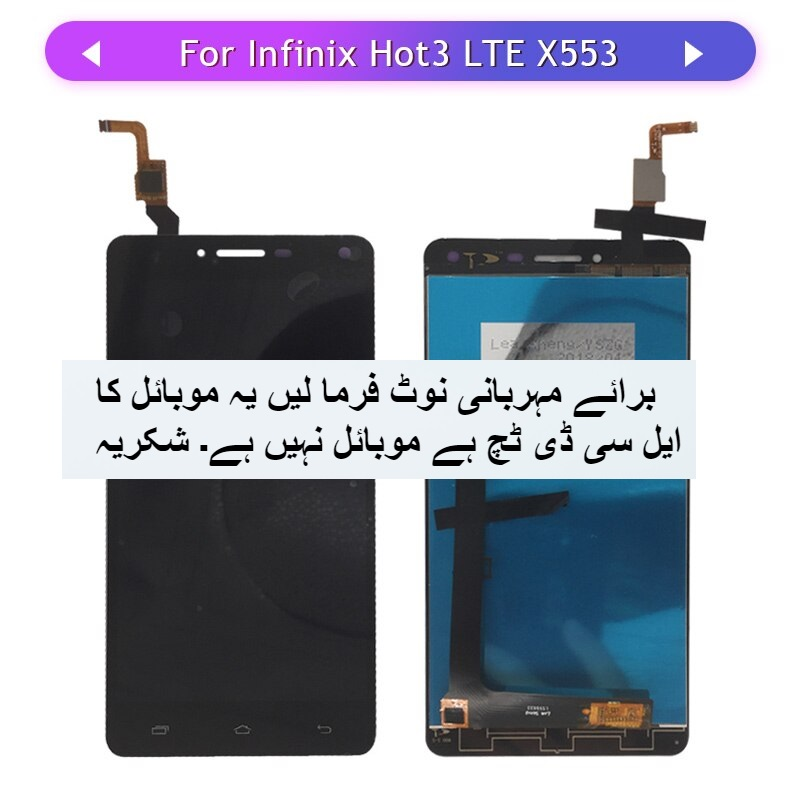 Infinix X553 Hot3 LTE LCD Display Touch Screen Buy In Pakistan