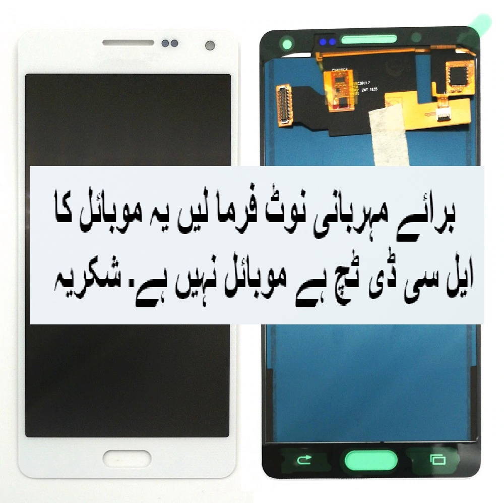 Samsung Galaxy A5 2015 LCD Display Touch Screen buy in Pakistan