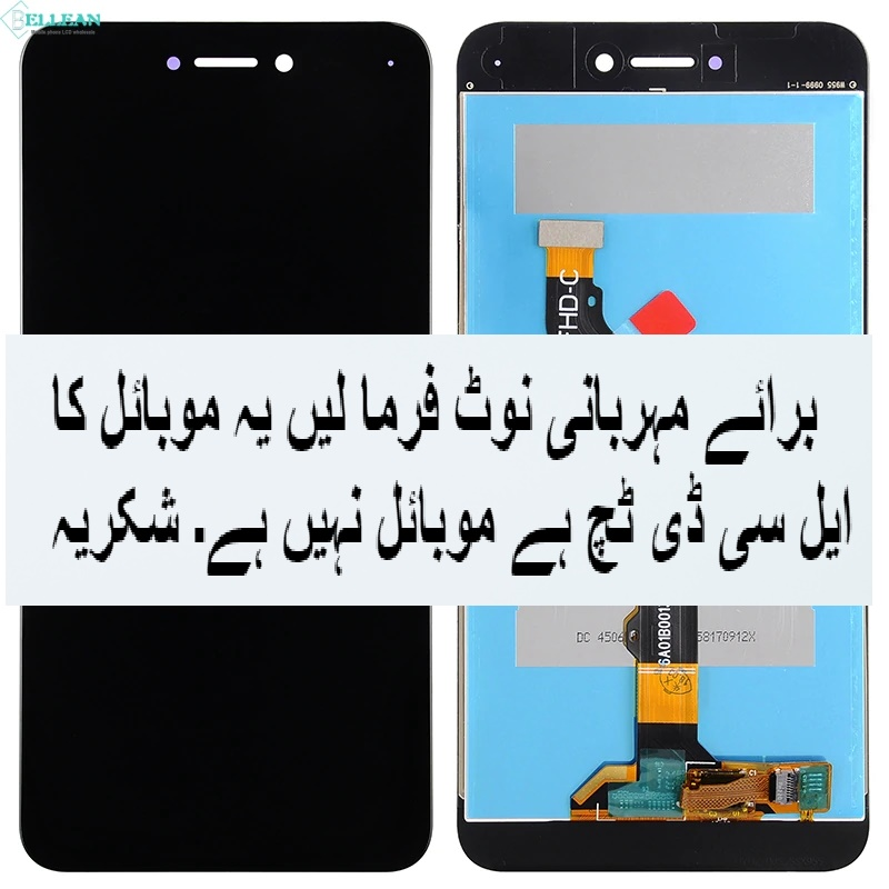 P8 Lite 2017 Display For Honor 8 Lite LCD With Touch Screen Buy In Pakistan