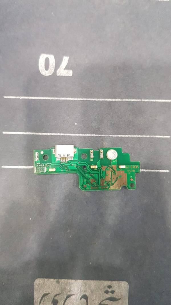 Huawei Y6 II Charging Circuit Buy In Pakistan