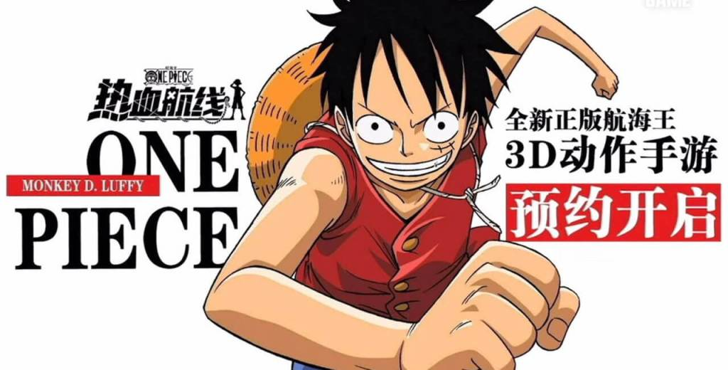 One Piece Fighting Path poster image