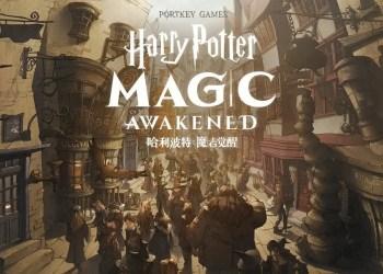 harry potter: magic awakened cover
