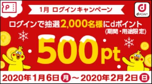 200202_314625_314631