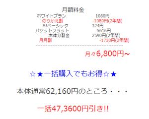 473600_0404