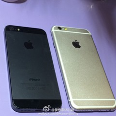 Taiwanese-celebrity-Jimmy-Lin-published-pictures-of-the-alleged-iPhone-6-compared-to-the-iPhone-5