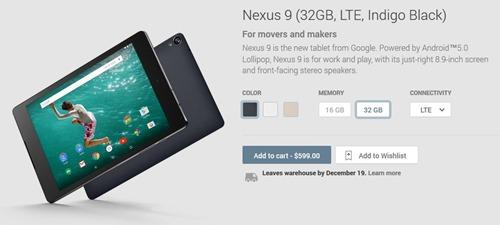 nexus-9-main