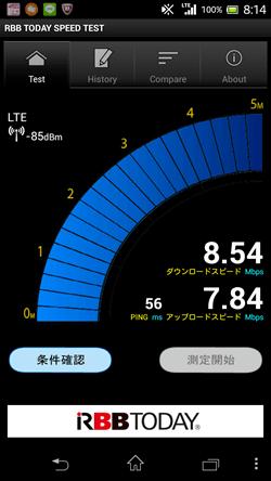 Screenshot_2015-02-26-08-14-34