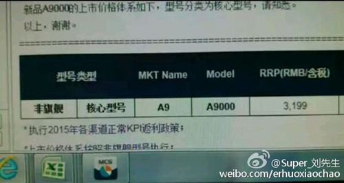 Samsung-Galaxy-A9-price-leak