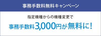 softbank_20160331_1