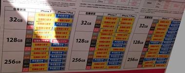 20161105_008