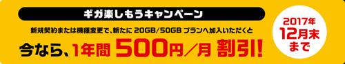 softbank_20170921_1
