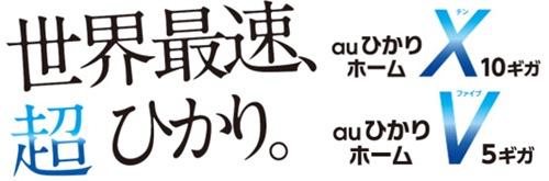 kdd_hirari